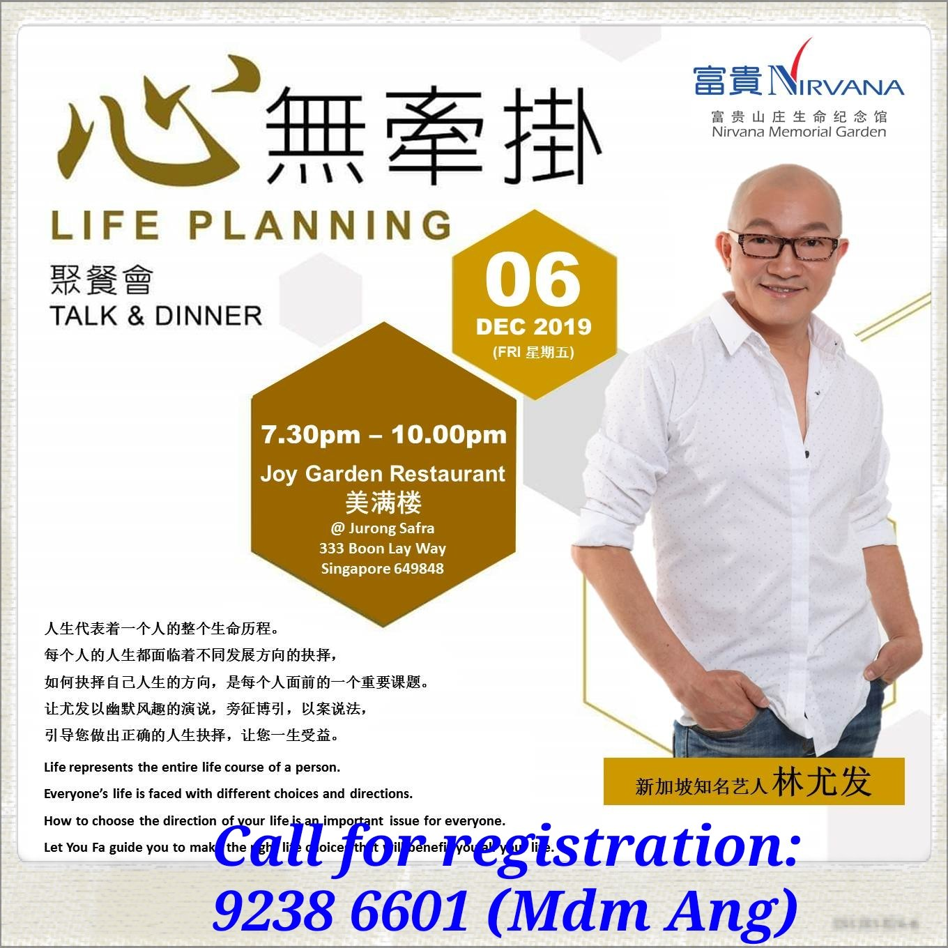 Nirvana Life Planning Talk and Dinner