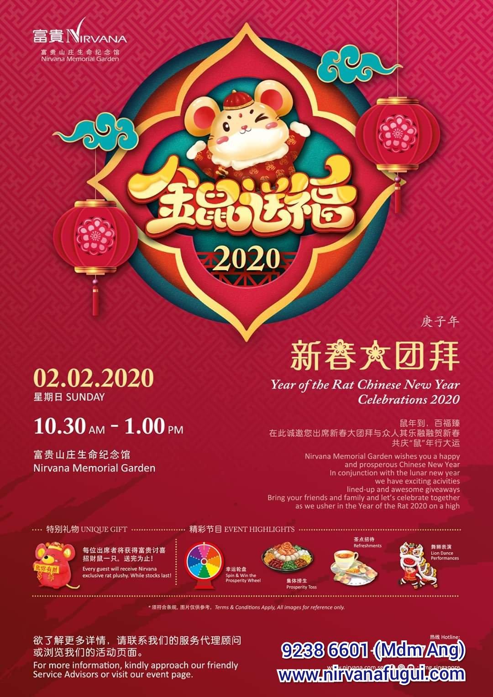 Nirvana memorial Chinese New year celebration