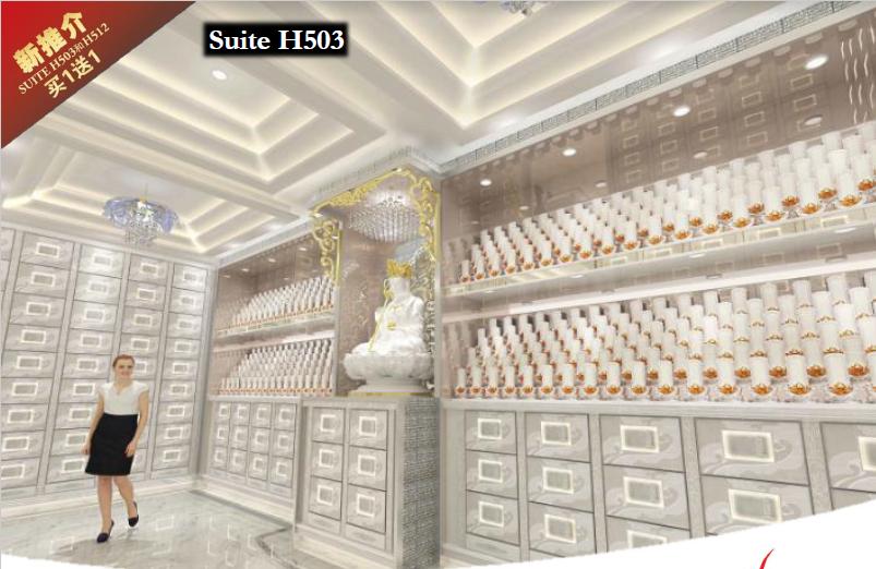 Columbarium Niche Price 骨灰位 H503