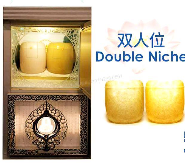 Columbarium Double Niche 双人骨灰位