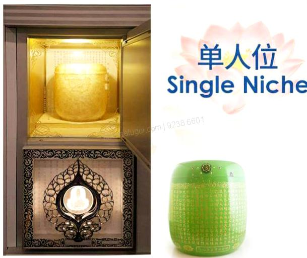 Columbarium Single Niche 单人骨灰位