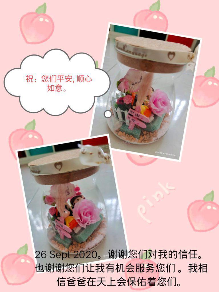 Appreciation Gift from Customer Mdm L.K. Tan