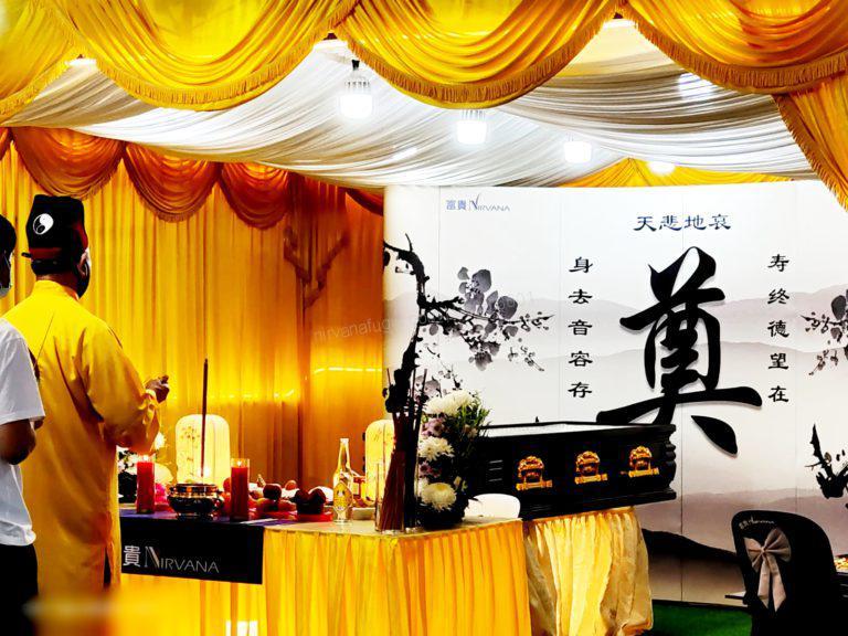 Taoist Funeral Service
