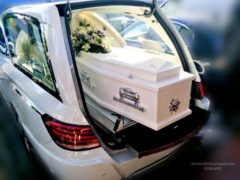 Christian Funeral Service