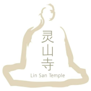 灵山寺 Lin San Temple