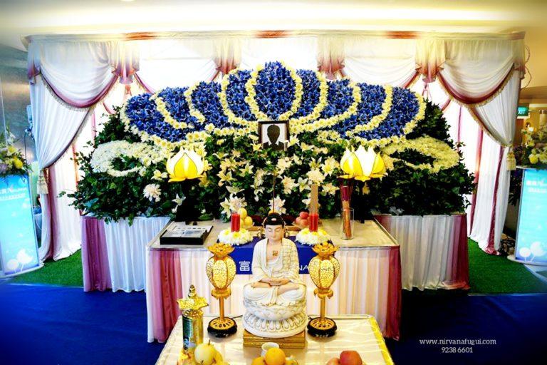 Nirvana Memorial Garden Funeral Services