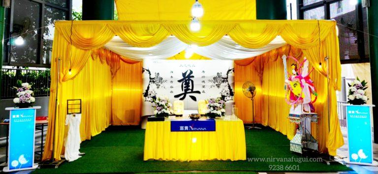 Nirvana Memorial Garden Taoist Funeral Service