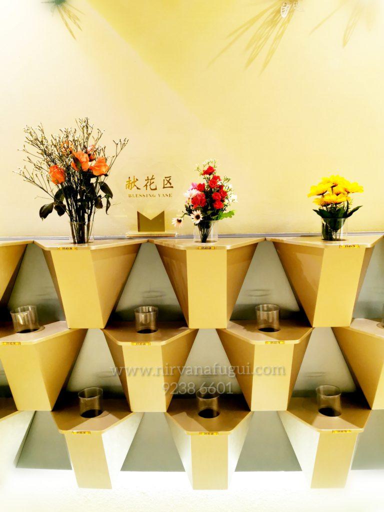 Prayer Flower Region 献花区