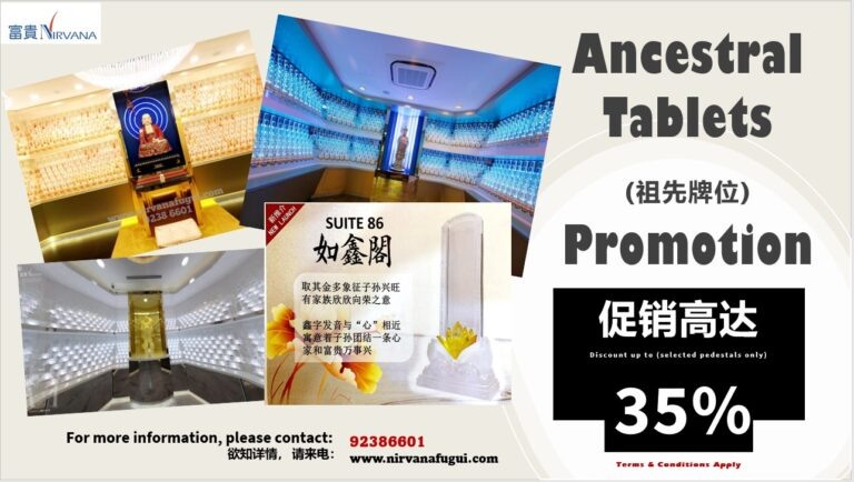 Nirvana Singapore - Nirvana Memorial Garden - Ancestral Table Promotion Price